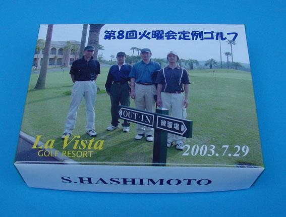 ゴルフボールケース蓋部分