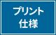 icon_font
