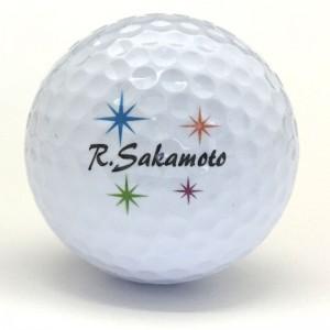 背景付ネームプリントゴルフボール