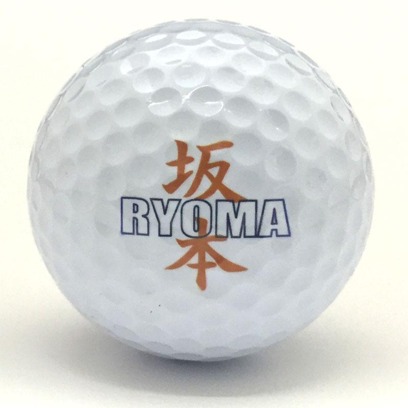 クロスネームプリントゴルフボール