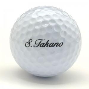 ネームプリントゴルフボール
